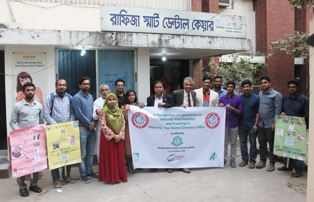 Another Dental Chamber of Dhaka, Bangladesh got Recognition as 'Mercury Amalgam Free Dental Chamber'
