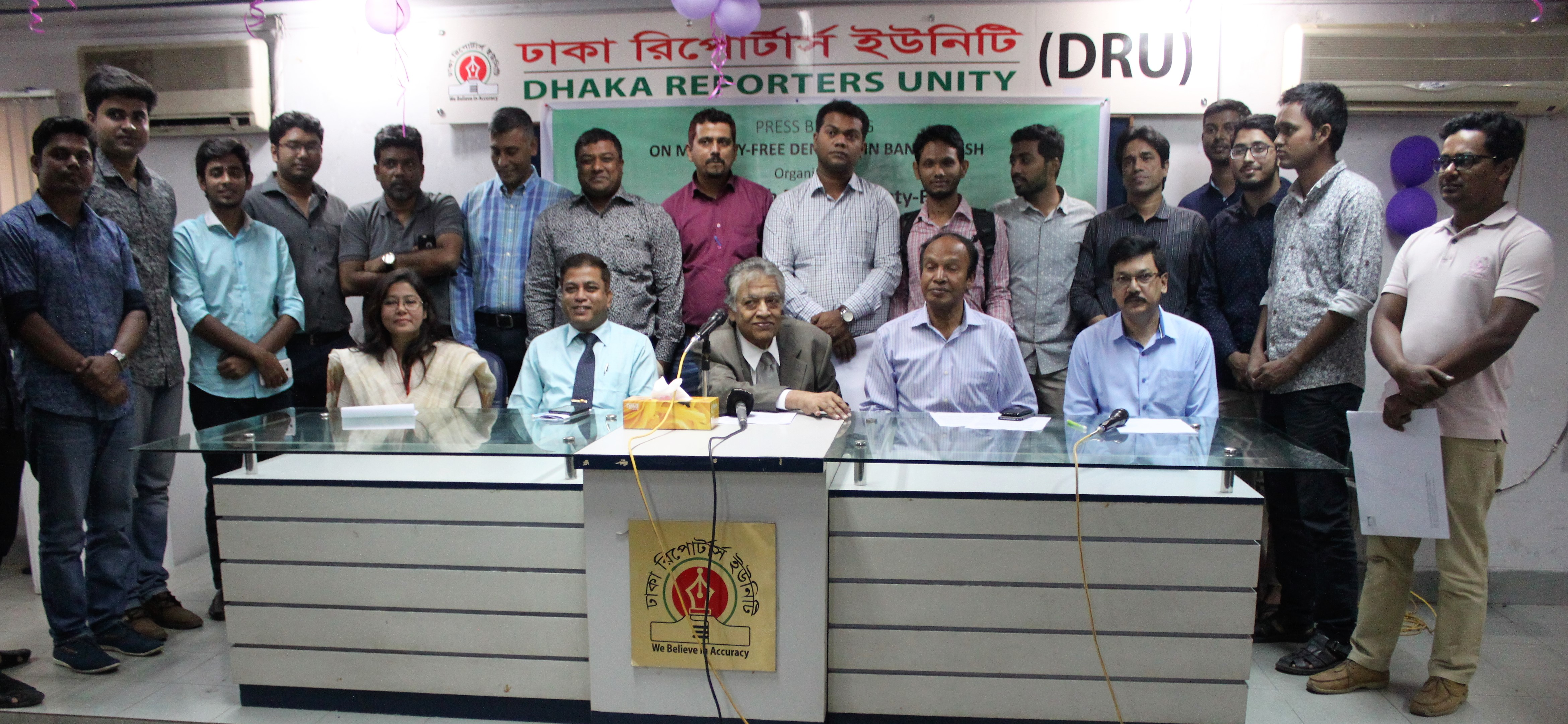 Bangladesh Dental Society declares 'Phase Out Mercury Dental Amalgam in the treatment of pregnant women, nursing mother and children within June, 2018'