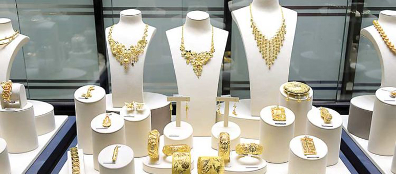 Toxic Free Jewellery