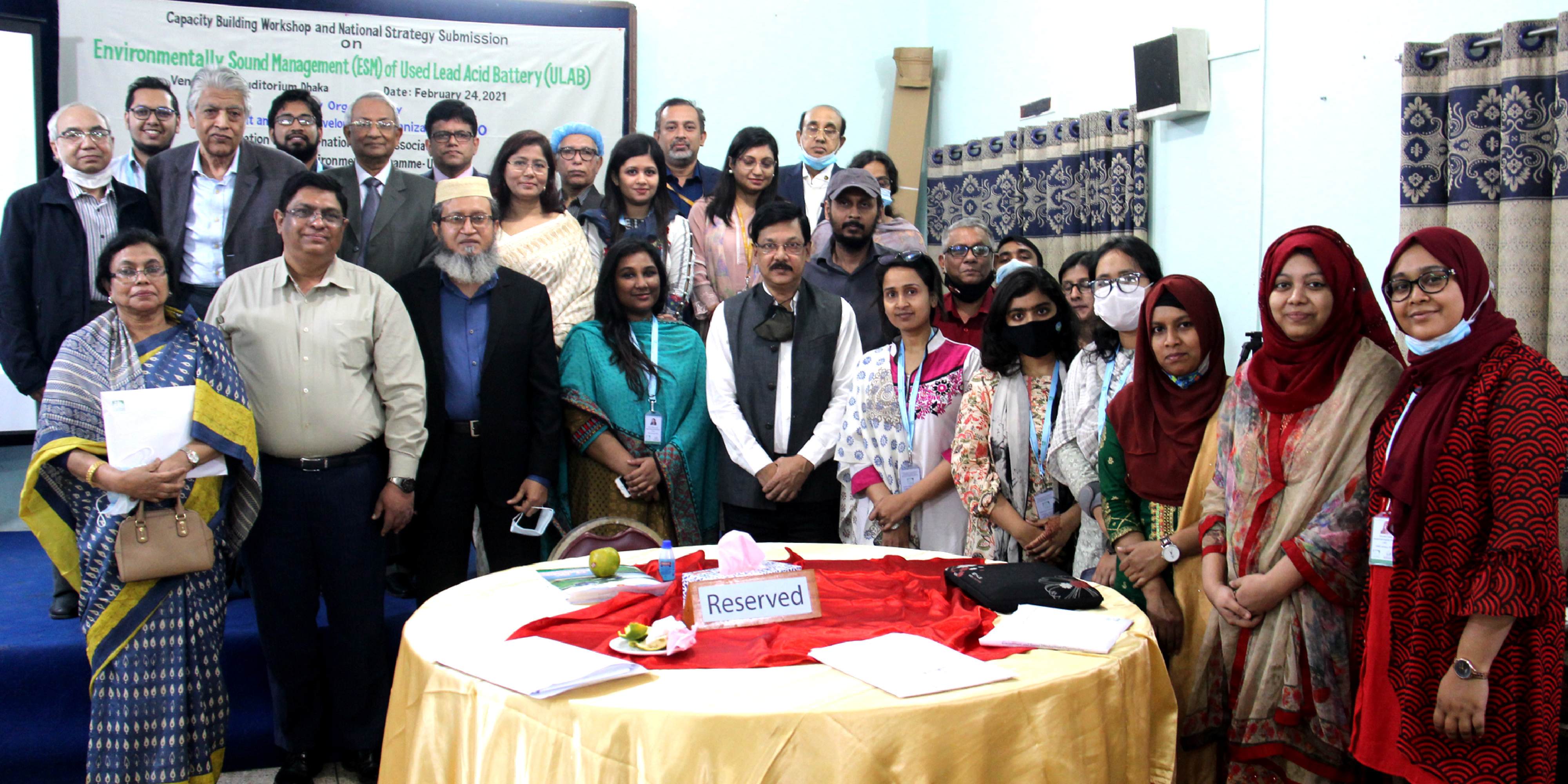 Environmentally Sound Management ULAB An Urgent Need in Bangladesh